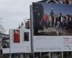 72ste editie Zilveren Camera uitreiking voor de 6e keer in Hilversum